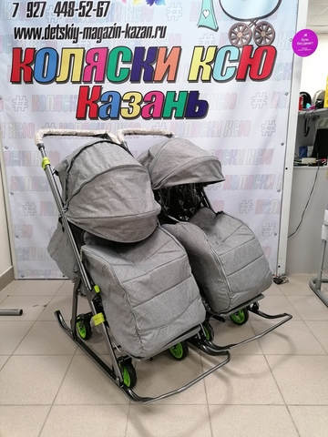 Санки-коляска для двойни Galaxy Snow Kids-3-3-С Джинс Серый