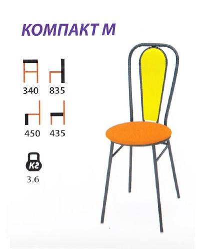Компакт М стул на металлокаркасе