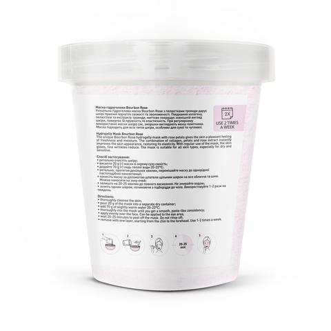 Маска гідрогелева Bourbon Rose Joko Blend 200 г (5)