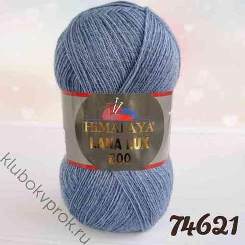 HIMALAYA LANA LUX 800 74621, Джинс