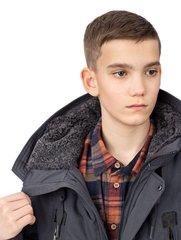 Куртка КД 1114 (C°): 0°- -30°