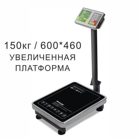 Весы торговые напольные Mertech M-ER 335ACLP-150.20 TURTLE, 150кг, 20гр, 600*460, с поверкой, увеличенная платформа, складная стойка