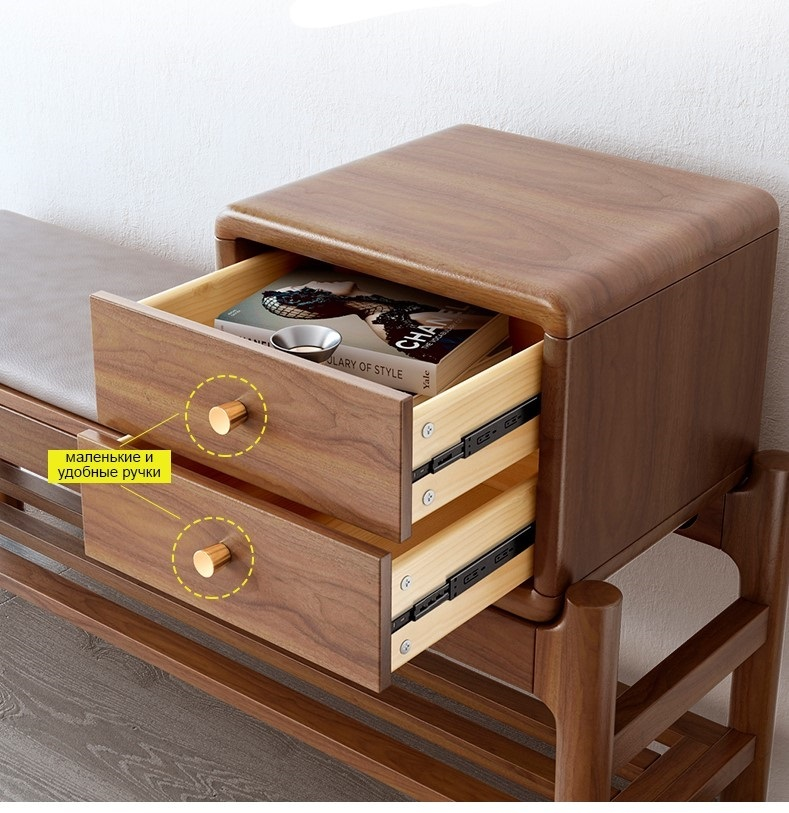 Обувной шкаф Sioudi