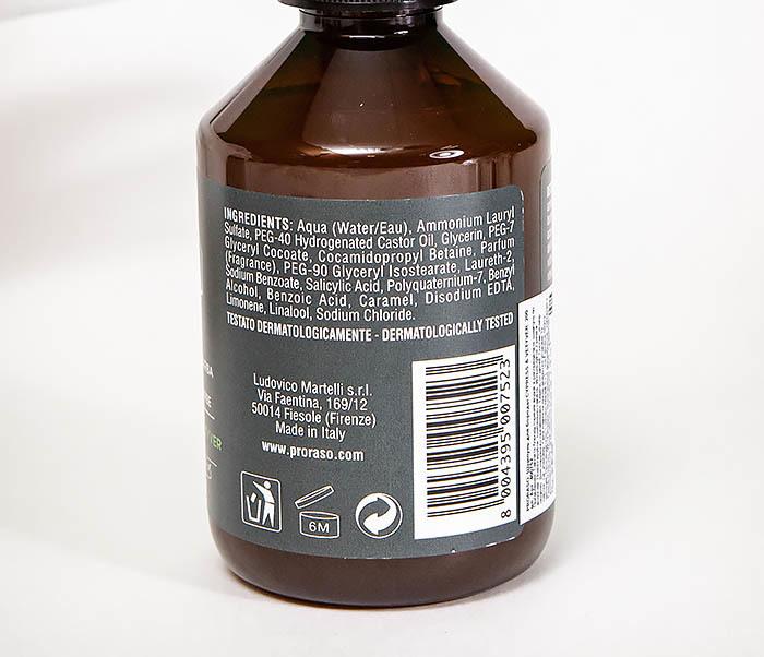 CARE146 Шампунь для бороды Proraso «Cypress & Vetyver» (200 мл) фото 03