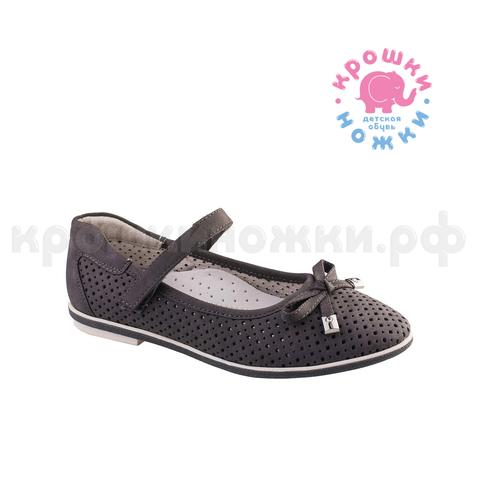 Туфли серые школьные, Болеро (ТК Луч)