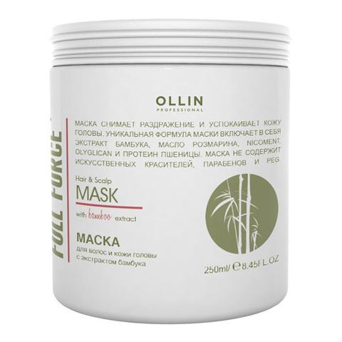 OLLIN PROFESSIONAL FULL FORCE Маска для волос и кожи головы с экстрактом бамбука 250 мл