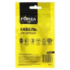 Кабель для зарядки FORZA, Венеция Micro USB, 1М, 2A