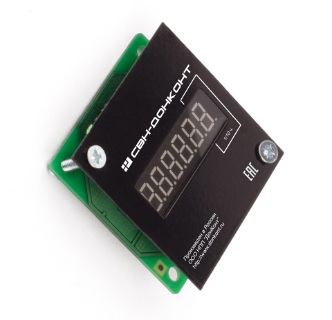 Time counter SVN Donkont-1