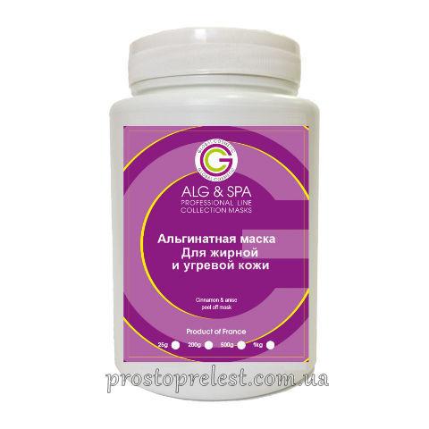 ALG&SPA For Oily and Acne Skin peel off mask - Альгінатна маска для жирної і вугрової шкіри