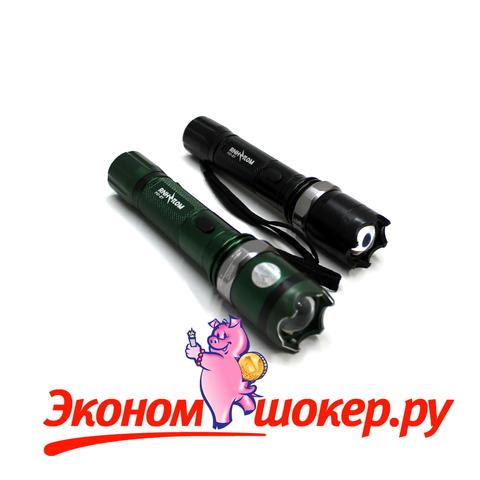 Электрошокер Молния T10 и 1311