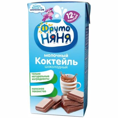Коктейль молочный ФРУТО НЯНЯ Какао 2,8% 0,2 л РОССИЯ