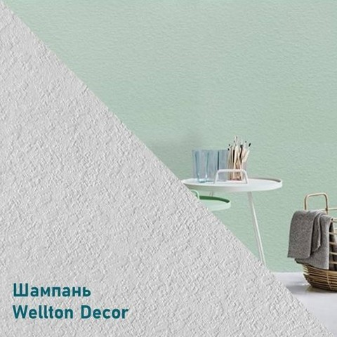 Стеклообои Wellton Decor WD880 Шампань