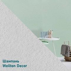 Стеклообои Wellton Decor WD880 Шампань