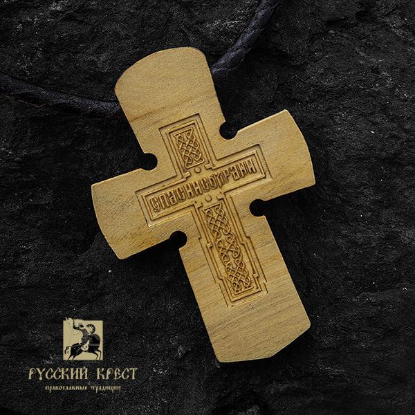Крестик из дерева Господь Вседержитель на троне.
