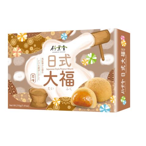 Моти с начинкой из арахиса