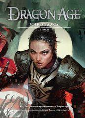 Энциклопедия Dragon Age: Мир Тедаса. Том 2