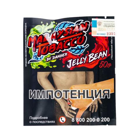 Табак Malaysian Tobacco 50 г Jelly Bean (Конфетки)