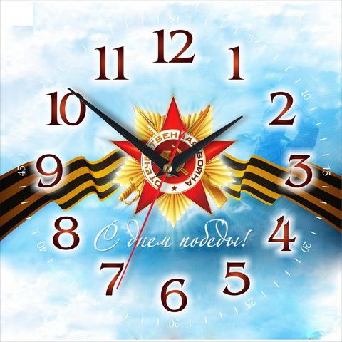 часы День победы 9 603