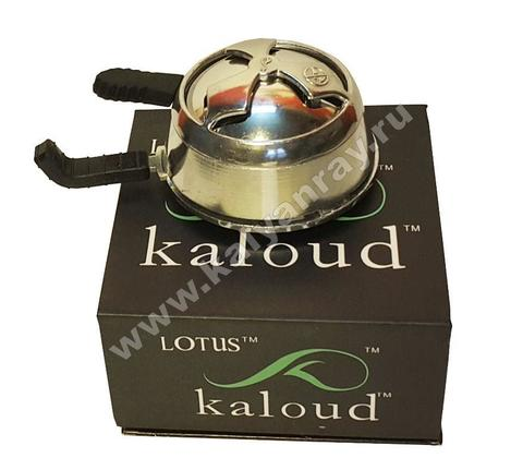 Kaloud Lotus с двумя ручками