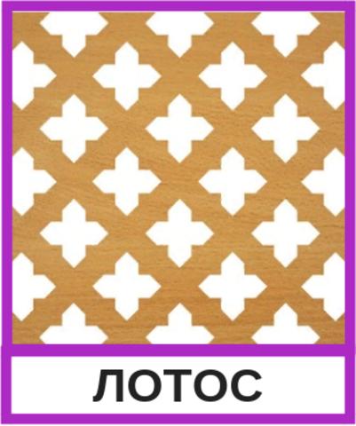 Перфорированные панели HDF - ЛОТОС