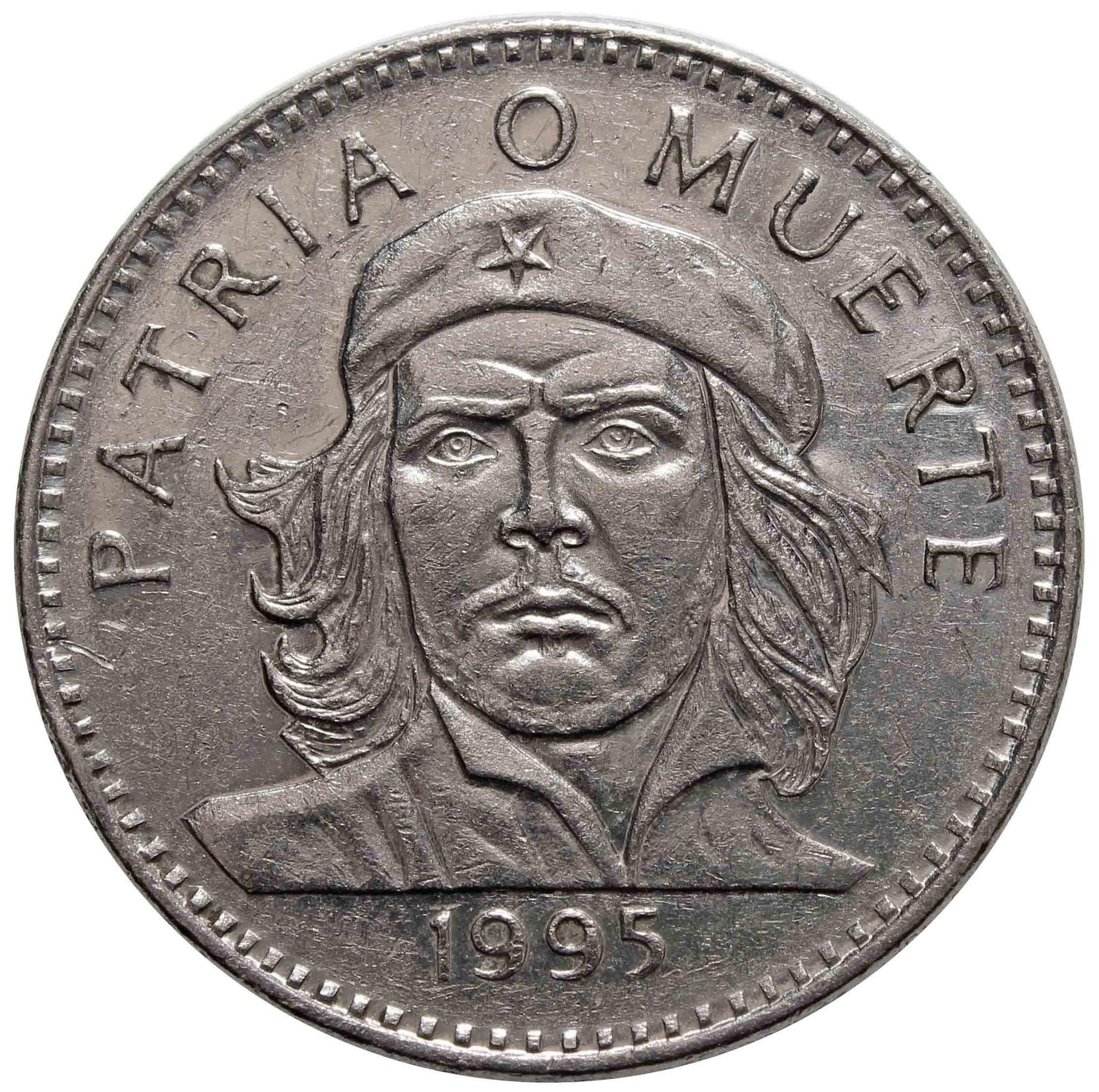 3 Песо 1995 г. КУБА. Че Гевара. XF+