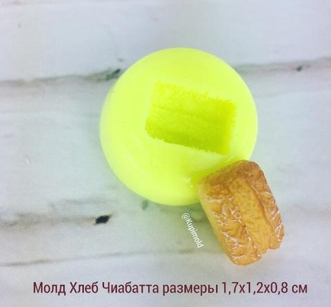 Молд хлеб Чиабатта