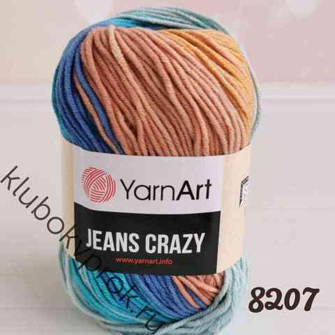 YARNART JEANS CRAZY 8207,
