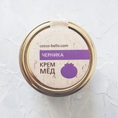 Крем-мёд с черникой