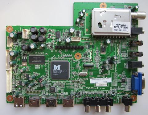 CV181H-A