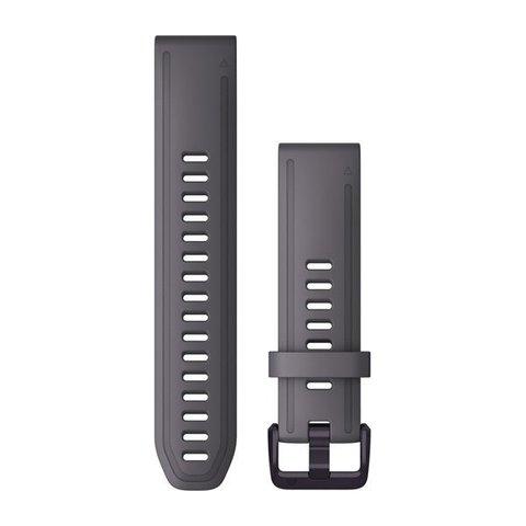 Ремешки силиконовые  QuickFit 20 mm
