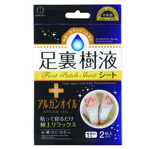 Пластырь Kokubo шлаковыводящий с маслом арганы 2 шт