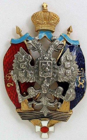 Знак Кавказской Конной бригады