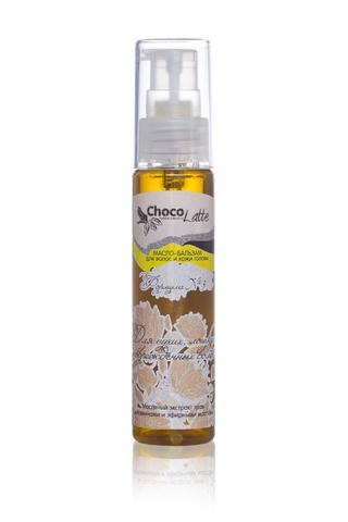 Масло-бальзам для сухих, ломких и поврежденных волос Формула №3 50 мл TM ChocoLatte