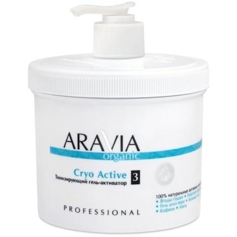 ARAVIA Organic Тонизирующий гель-активатор «Cryo Active», 550 мл.