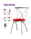 Неаполь стул на металлокаркасе