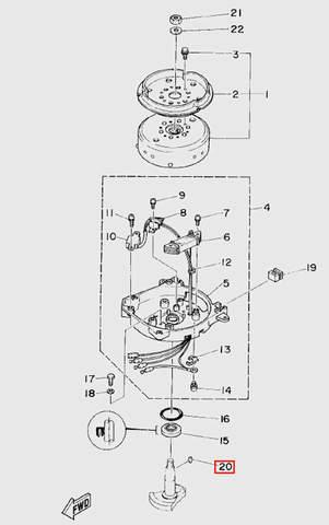 Шпонка коленвала для лодочного мотора T5 Sea-PRO (5-20)