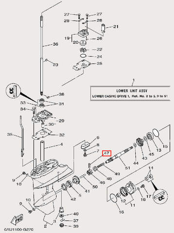 Штифт муфты сцепления для лодочного мотора F9,9 Sea-PRO (25-47)