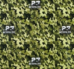 Бумага упаковочная глянец «Камуфляж», 100 × 70 см, 5 листов, 1 рулон.