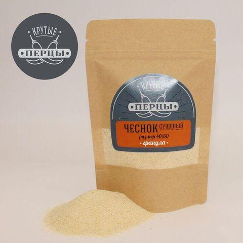 Чеснок сушеный, гранула, 80 гр