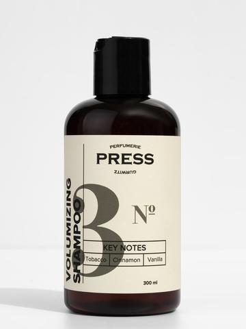 PRESS GURWITZ PERFUMERIE Шампунь для жирных волос у корней №3 Табак, Ваниль, Корица, придающий объем, бессульфатный, натуральный 300 мл