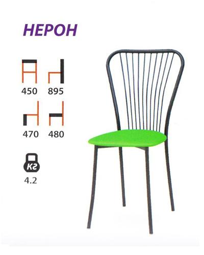 Нерон стул на металлокаркасе