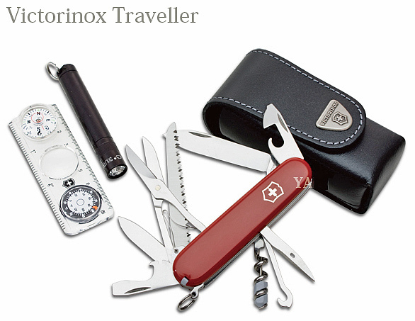 Набор Victorinox Traveller Set 1.8726 (набор путешественника) - Wenger-Victorinox.Ru