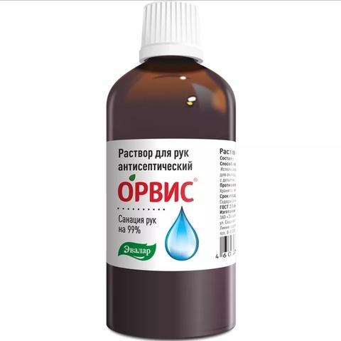 Орвис раствор для рук антисептический