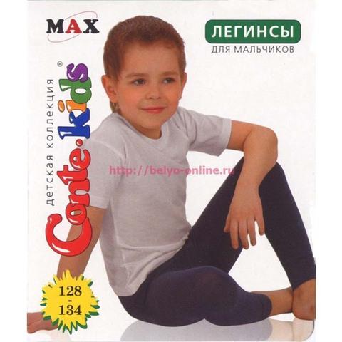 Леггинсы для мальчиков Max Conte Kids