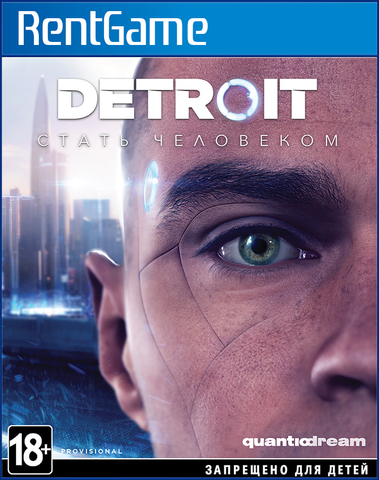 Detroit: Стать человеком Digital Deluxe PS4 | PS5
