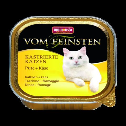 Animonda Vom Feinsten for castrated cats Консервы для кастрированных кошек с индейкой и сыром