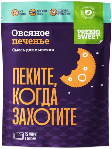 Сухая смесь для выпечки Prebiosweet