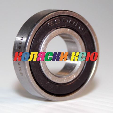 Подшипник 6900 2RS резиновый уплотнитель (вн.диаметр 10мм, наруж диам 22мм, ширина 6мм) №009011 для детской коляски