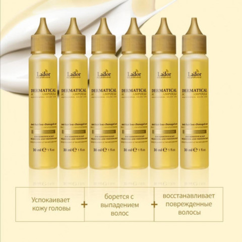 Набор сывороток против выпадения волос  La'dor  DERMATICAL ACTIVE AMPOULE 30ML x 6EA