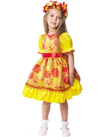 Карнавальный костюм детский Осень Хохлома